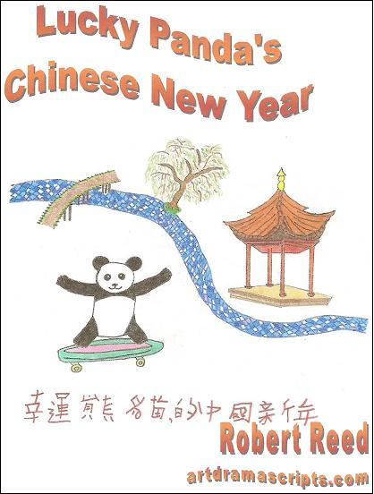 New play script for kids aged 6-8: Lucky Panda's Chinese New Year by Robert Reed