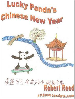 Play script, Assembly Drama script: Lucky Pandas Chinese New Year by Robert Reed